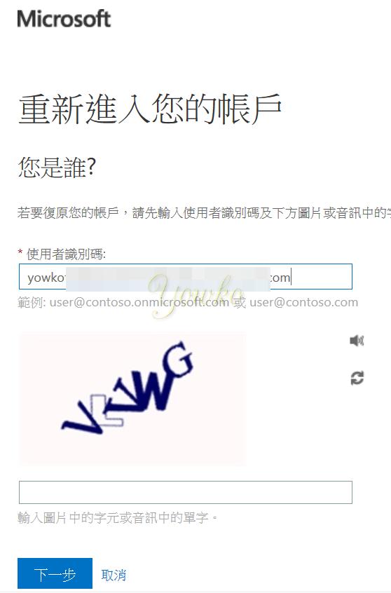 13CAPTCHA
