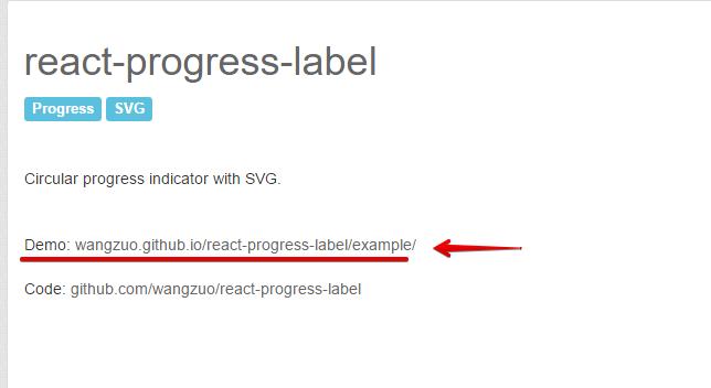 react-progress-label - reactjs example - google chrome 2016-11-30 20 50 39