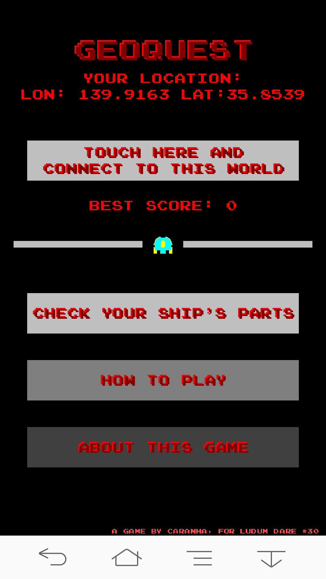 main_screenshot1