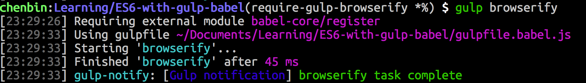 gulp-browserify