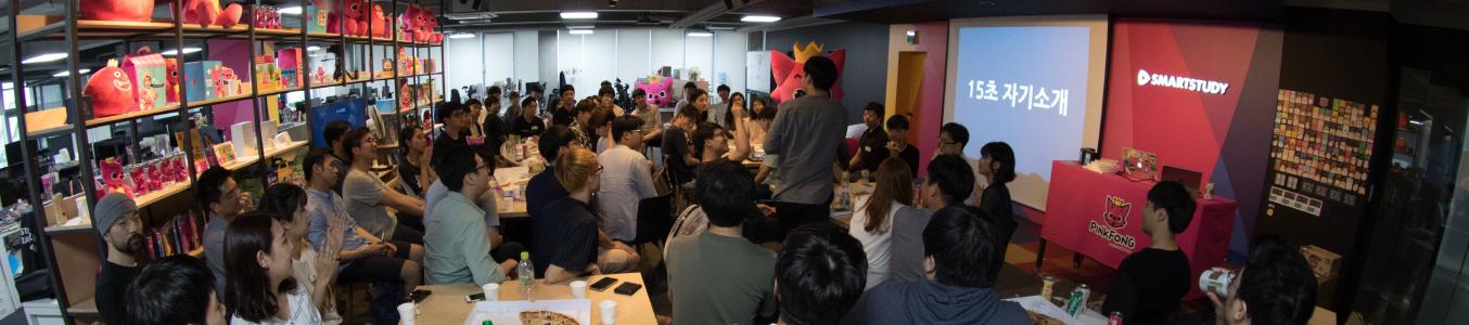 처음 참석하는 9X년생 개발자 모임 네 번째 만남 참석 후기 feature image