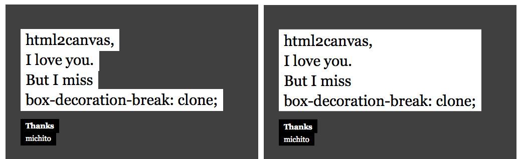 html2canvas_clone