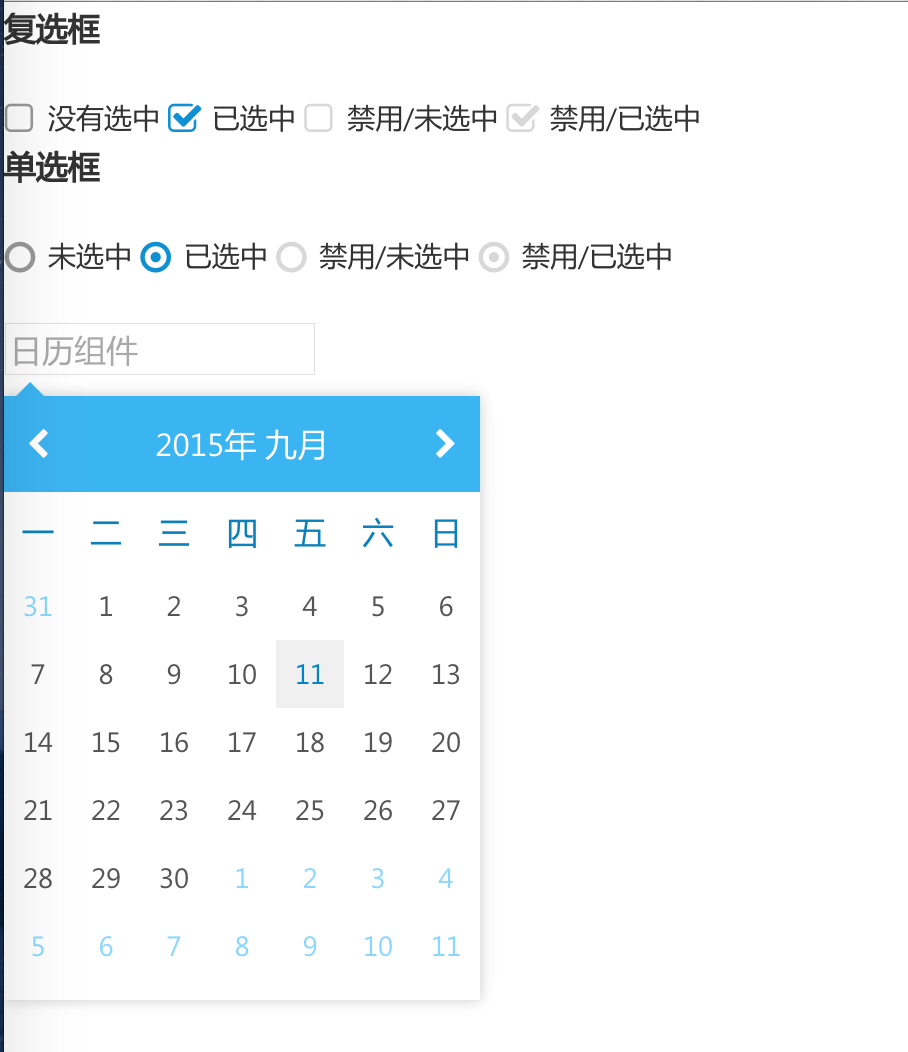 2015-09-11 11 25 53