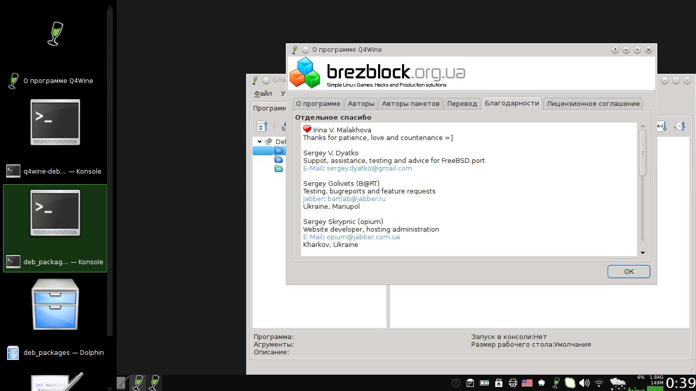 desktop_533
