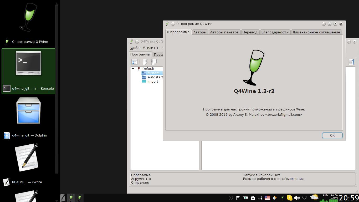 desktop_534