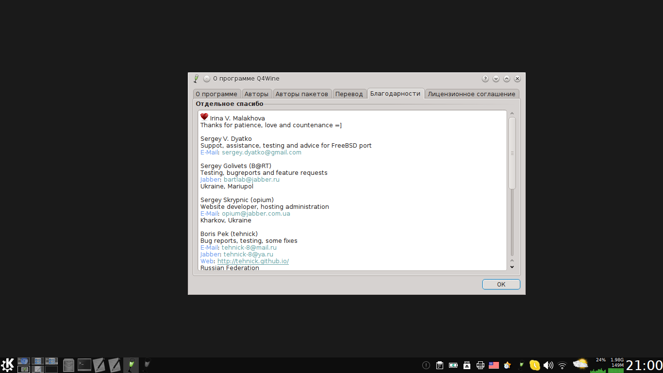 desktop_535