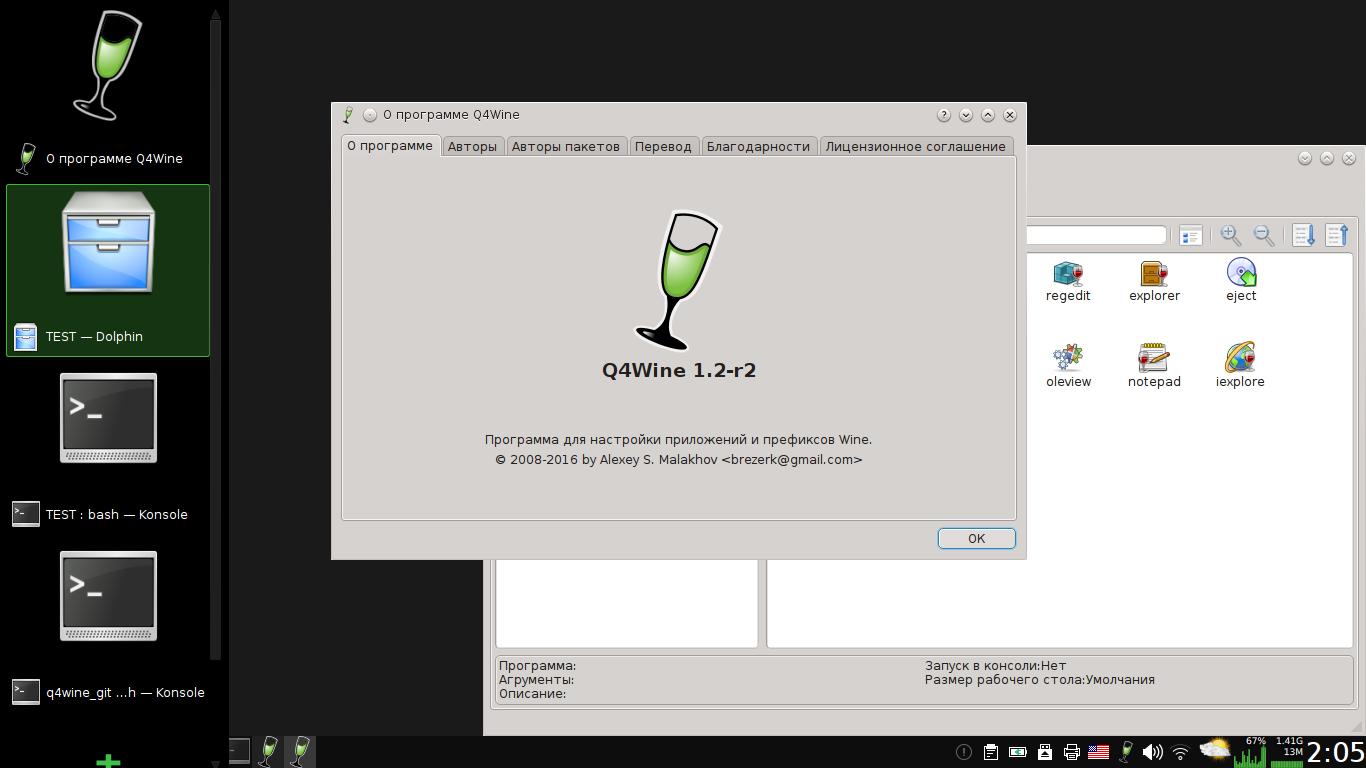 desktop_537