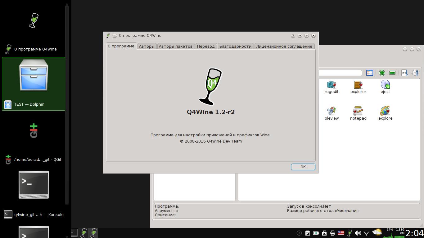 desktop_536