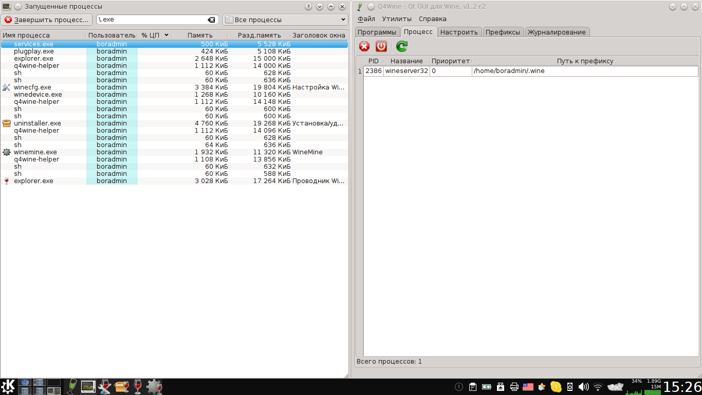 desktop_553