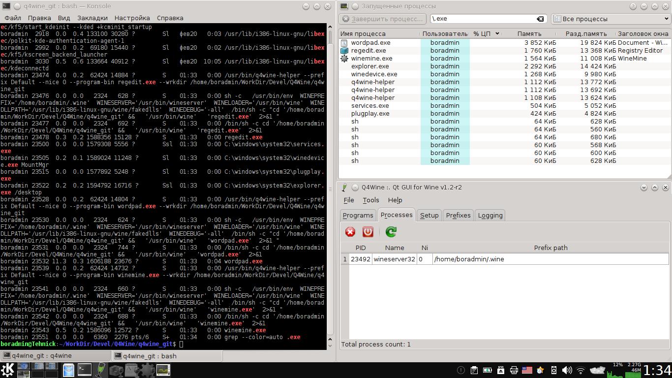 desktop_556