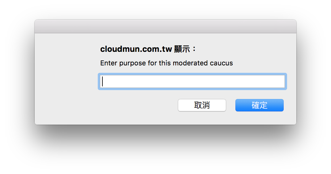 cloudmun-00005