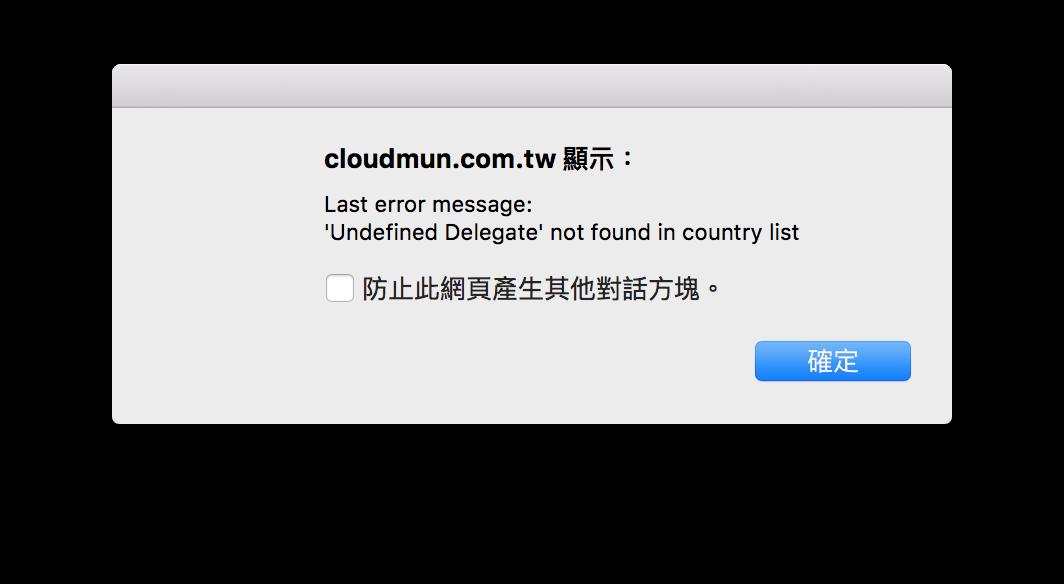 cloudmun-00027