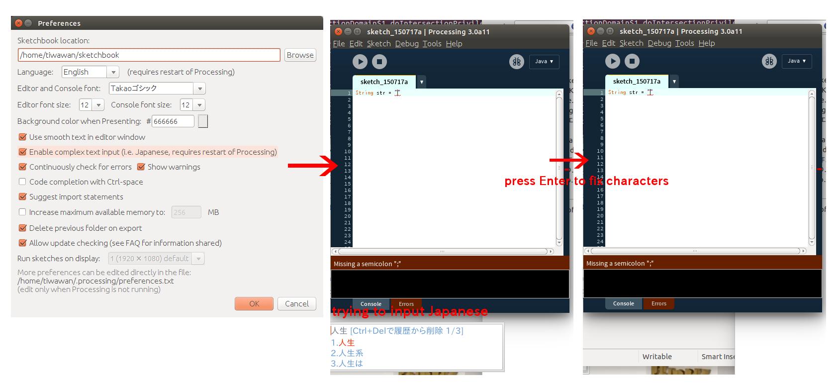 processing-jpn_complex