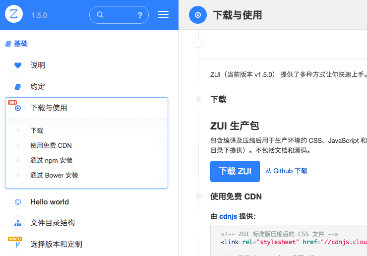 zui-1 5-preview