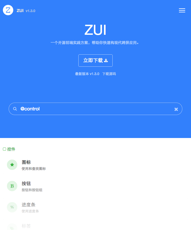 zui1 3-preview