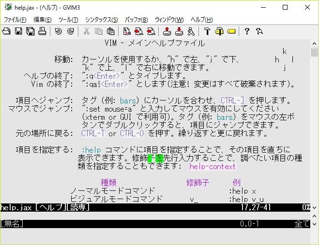 cursor_garbage