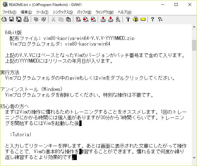 cursor_garbage2