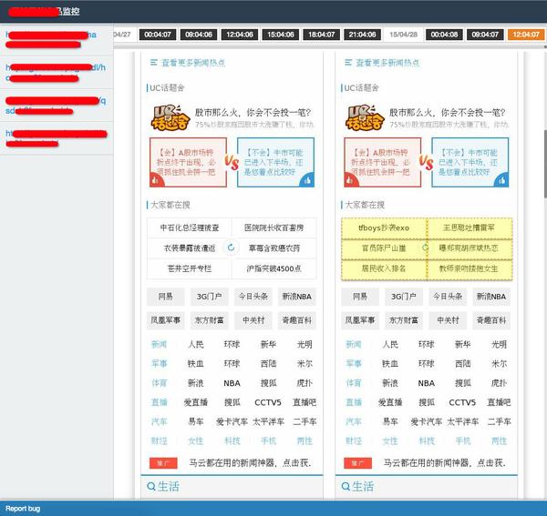 前端自动化测试概览,JS中文网 – 前端进阶资源分享 www.javascriptc.com