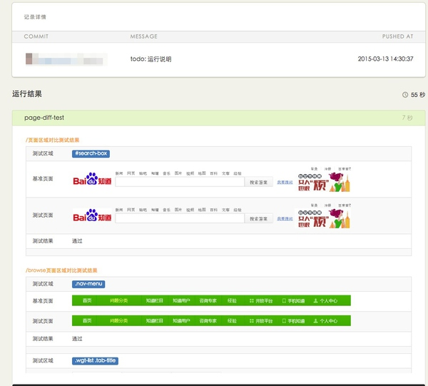 JS中文网 – 前端进阶资源分享 www.javascriptc.com,如何进行前端自动化测试?