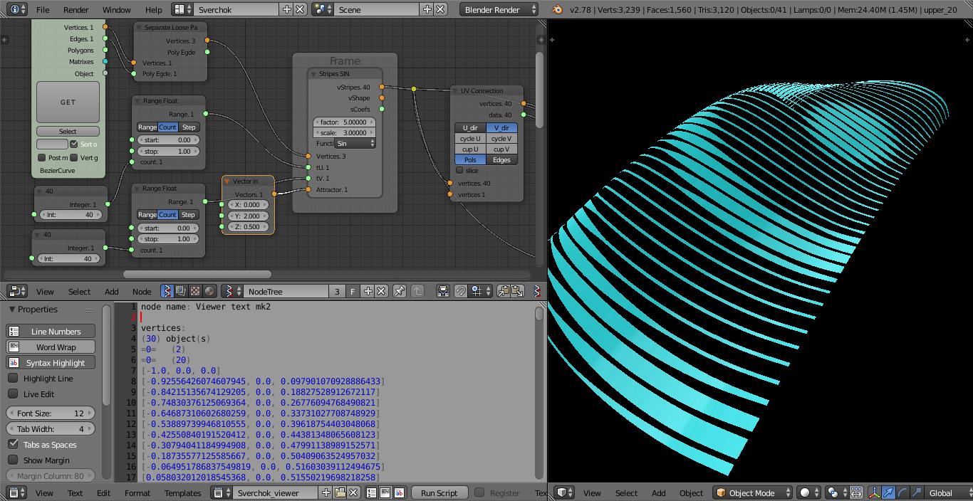 interpolation stripes