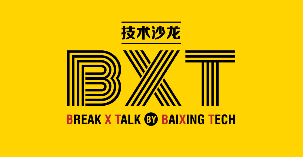 BXT logo