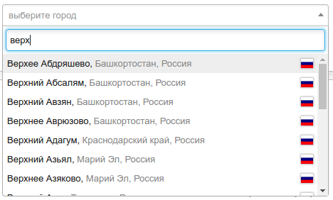 screenshot_20160618_195051