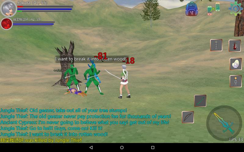 Android版游戏截图