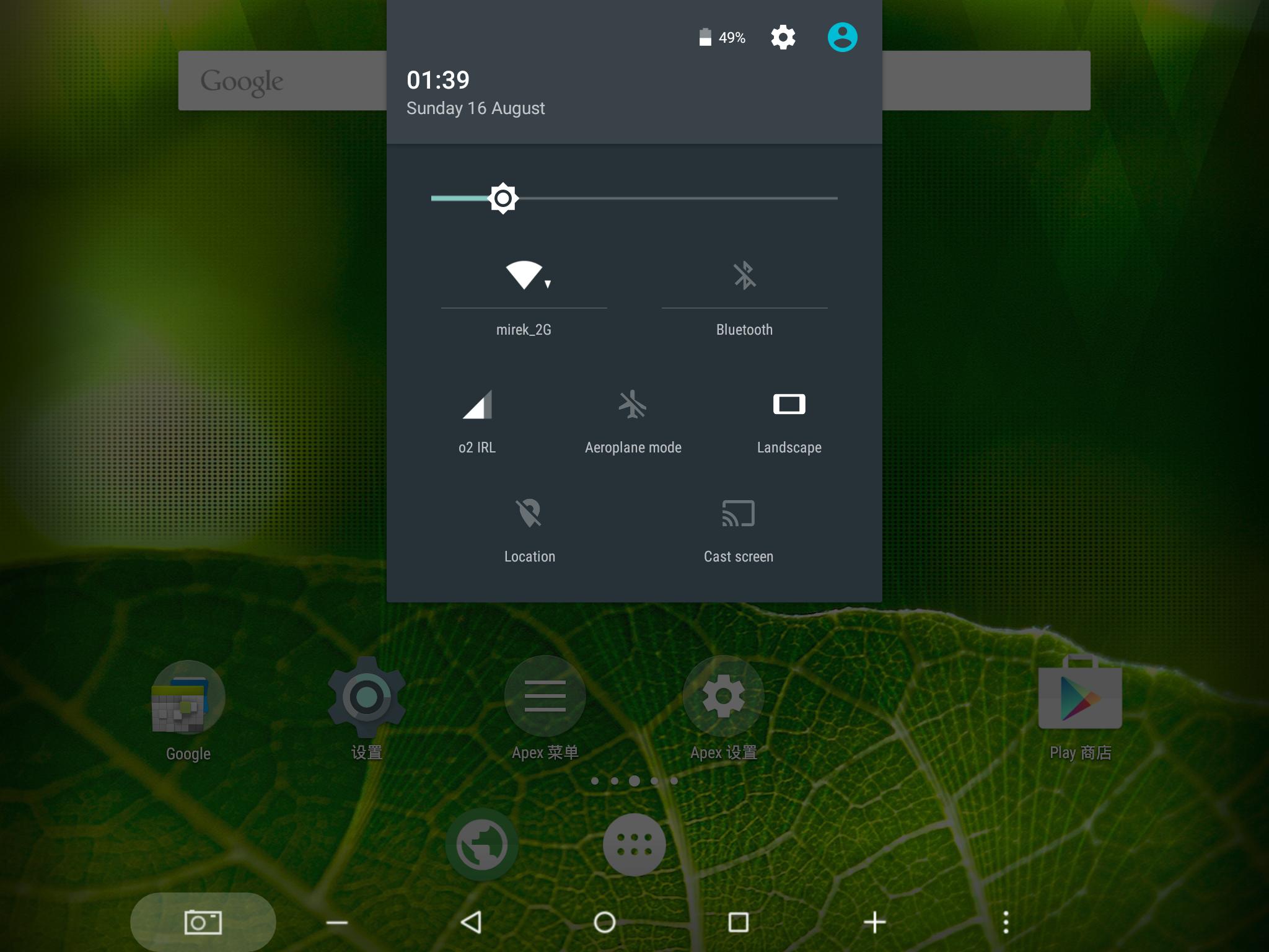 screenshot_2015-08-16-01-39-35