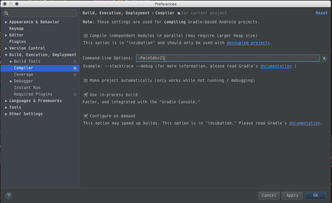 Android Studio Compiler Settings