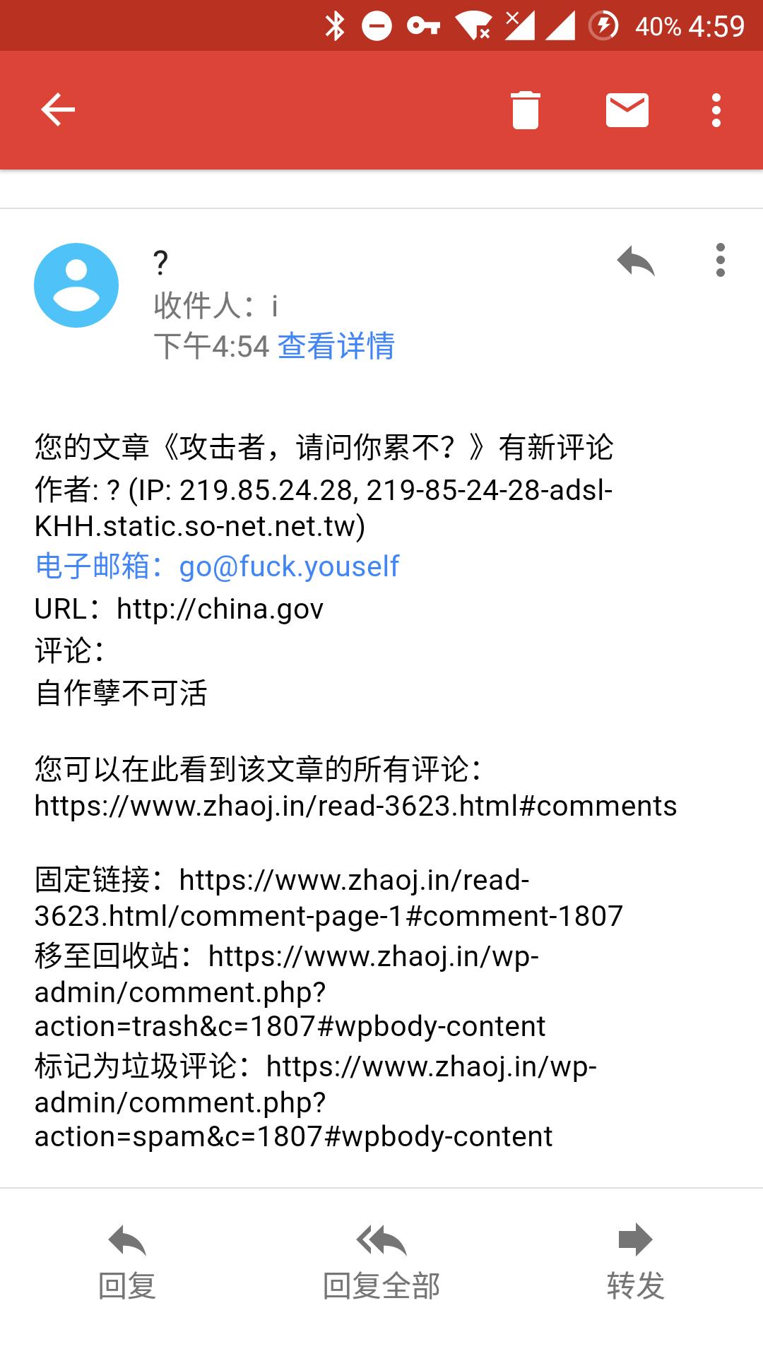 screenshot_20170102-165914