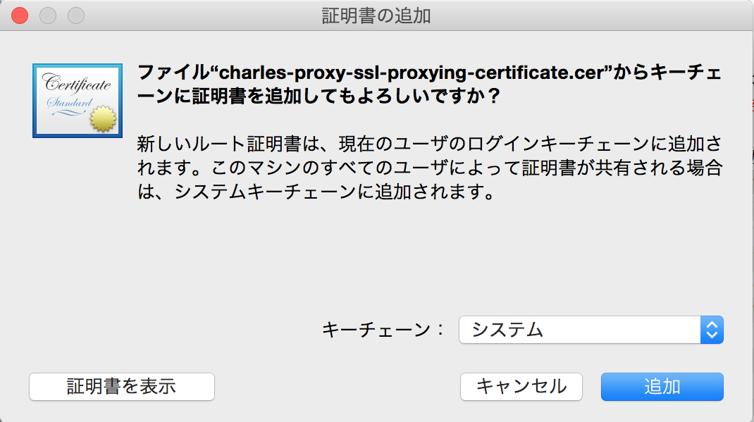 key_chain_1