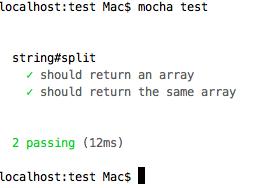2015-11-29-mocha-test