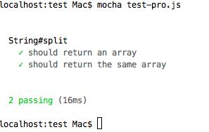 2015-11-29-mocha-test2