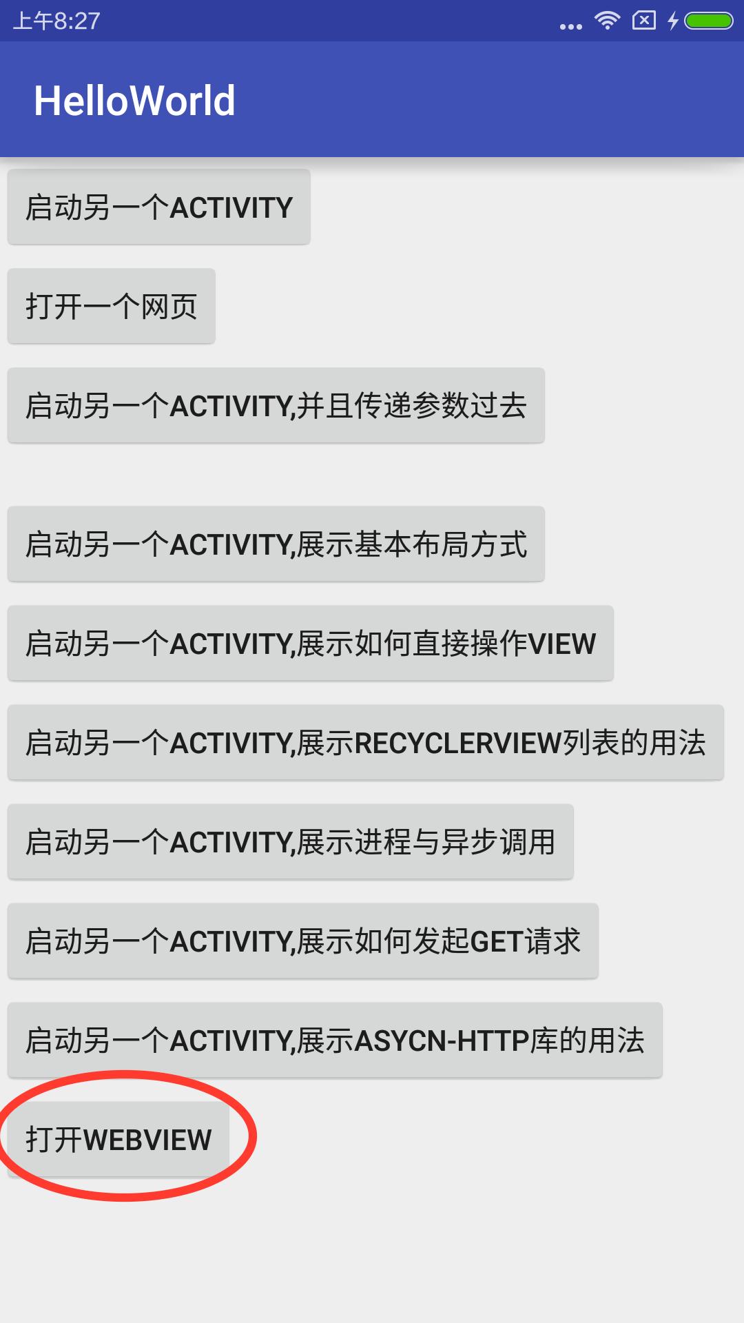 screenshot_2016-06-29-08-27-43_com example youngw