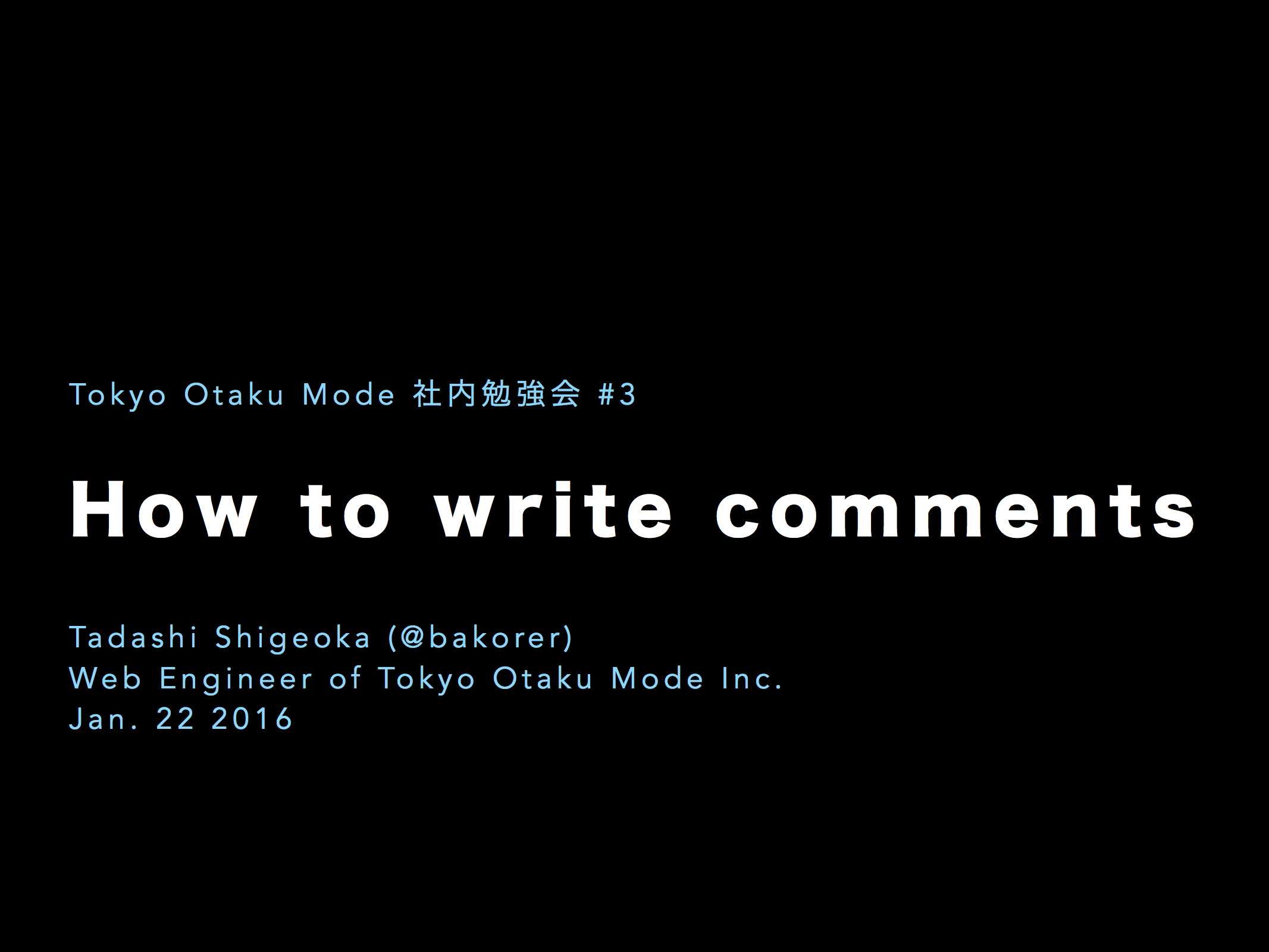 2016-01-22-how-to-write-comments