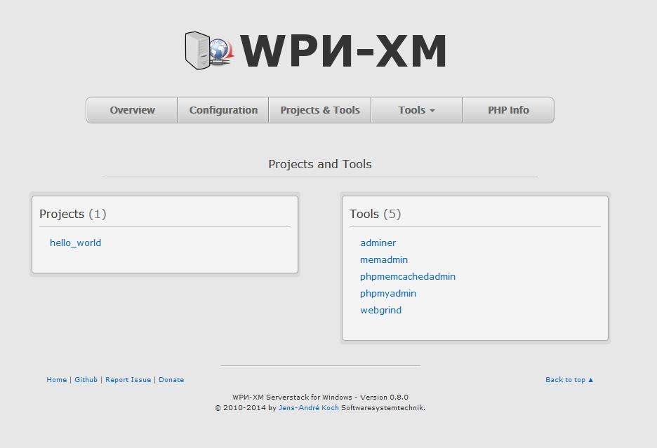 WPN-XM Server Control Panel v0.8.0 - Webinterface