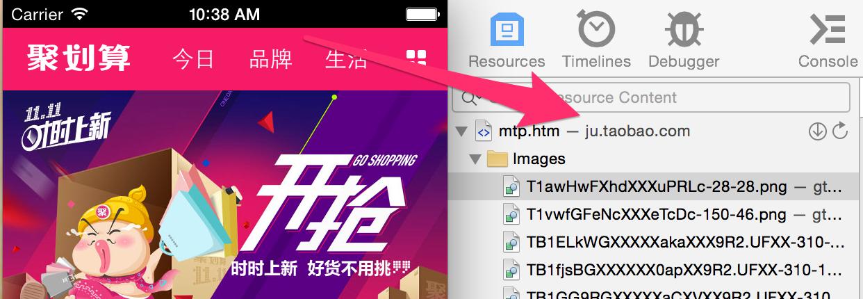 screenshot_2014-11-11_10_38_52