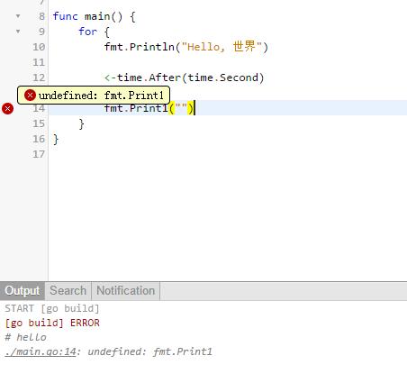 Build Error Info