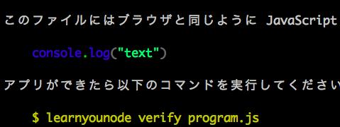 screenshot 2014-12-05 02 34 47