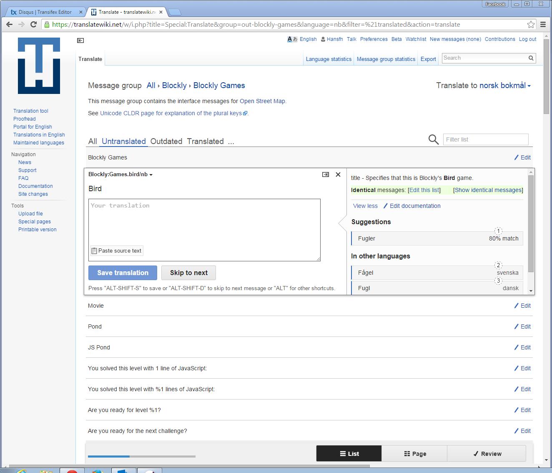 translatewiki-ui