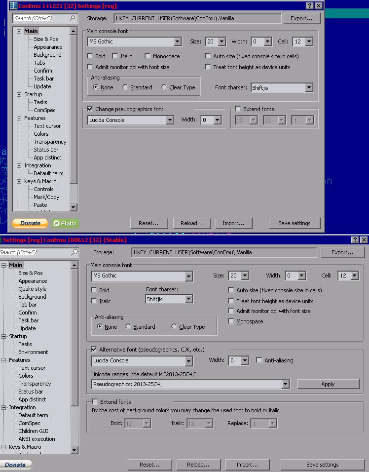 settings_comparison