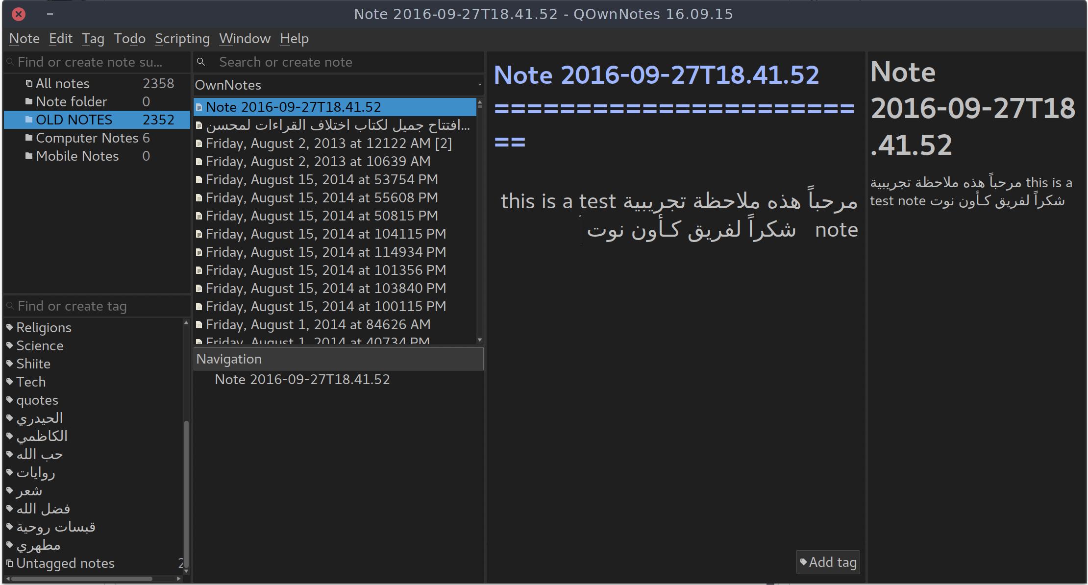 screenshot from 2016-09-27 18-44-00